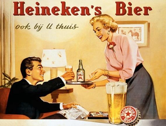 Heineken1.jpg